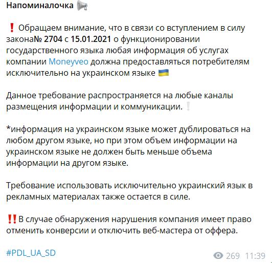 В Украине начал работать закон о языке - что нужно знать арбитражнику